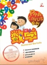 Pra-Linus Numerasi Bertulis
