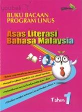 Buku Bacaan Program Linus Asas Literasi Bahasa Malaysia Tahun 1