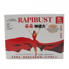 RapiBust -Breast Enhancement Mask