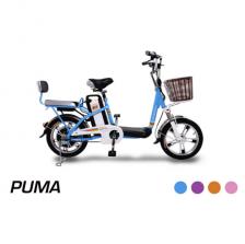 Puma Leisure Series
