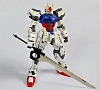 MG Strike Gundam Metal Blade Part