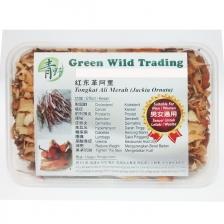 Green Wild Trading Tongkat Ali Merah (Jackia Ornata) [100g]