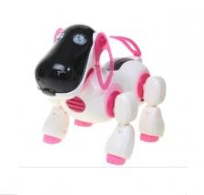 Intelligent Robot Dog-Pink