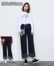 Denim Wide Leg Jeans -K6152