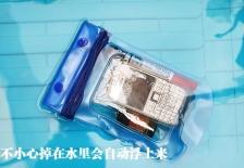 Korean Waterproof Phone Camera Dry Bag Multipurpose Pourch Beach