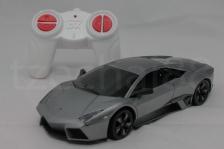 DX 1:24 Lamborghini Reventon Silver Remote Control Car NEW GIFT Model