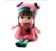 Doll - 菲儿布娃娃 ( 88cm )