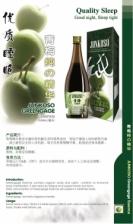 Junkoso Greengage Essence