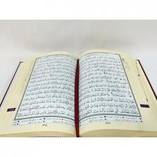 Al-Quran Mushraf Bertajwid A5