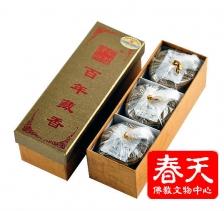 祈福神州百年藏香2小时盘香120单环天然中药香养生香熏香佛香