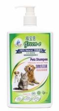 Green-e Pets Shampoo