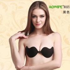 Awopie Silicone Invisible Strap free bra / nu bra / vbra