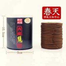 祈福神州西藏慧香4小时盘香环香60单片天然藏香中药养生佛香安神