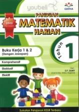 Geetha Panduan Matematik Harian Buku Kerja 1&2 (Tahun 1)