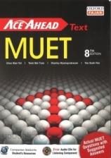 Oxfors Fajar Ace Ahead Text MUET 8th Edition