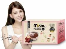 Taiwan Mamatea - Mama Nursing Tea (14 Tea Bags/Box) x 4