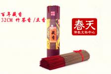 祈福神州百年藏香32cm竹签香600克立香天然中药养生香佛香
