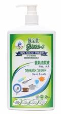 Green-e Dish Wash Cleaner