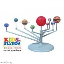 Kids Station Solar System Planetarium