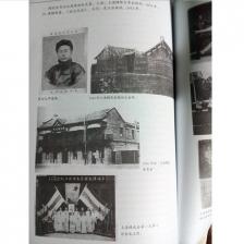 馬來西亞文史研究半年刊——《學文》(第九期) Malaysia Cultural & History Biannual Magazine (Vol 9)