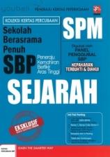Cerdik Sekolah Berasrama Penuh SBP SPM Sejarah