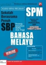 Cerdik Sekolah Berasrama Penuh SBP SPM Bahasa Melayu