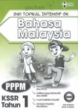 EPH Siri Topikal Intensif SK Bahasa Malaysia Tahun 1