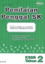 EPH Penilaian Penggal SK Matematik Tahun 2