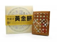 Golden Round Tea Free Golden Tea Brick