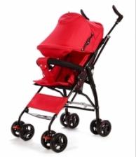 Lightweight Sun Protection Baby Kids Children Stroller- Red