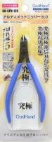 GH-SPN-120 God Hand Ultimate Nipper Cutter 5.0 (Single-Edge)