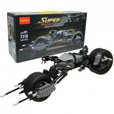 Lego Compatible Batman The Dark Knight Bat Pod Vehicle Decool
