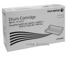 CT351055 Original Fuji Xerox Drum