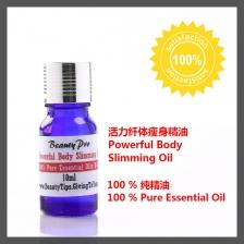 Body Slimming Essential Oil-10ml-Burn Lose Break Fat Weight Loss Detox Shaping Toning Anti-Cellulite