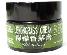 Lemongrass Cream 柠檬香茅膏