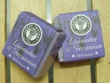 Lavender Face Soap 薰衣草洗面皂