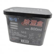 Bamboo Charcoal Air Freshener Deodorant 800ml