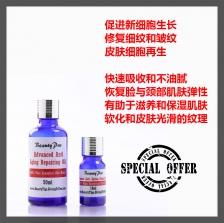 Anti-Aging Repair Essential Oil -10ml- Restore Wrinkles Fine Lines Skin Toning Lifting Firm Collagen