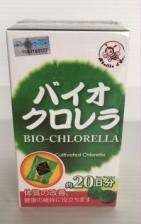 Abeille Dor Chlorella 200's