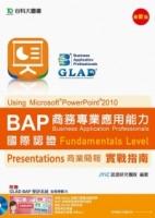 BAP Presentations商業簡報Using Microsoft® PowerPoint® 2010商務專業應用能力國際認證Fundamentals Level實戰指南(最新版)(附贈BAP學評系統含教學影片)