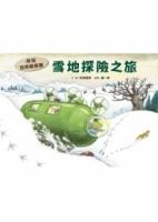 雨蛙自然觀察團:雪地探險之旅