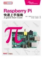 Raspberry Pi快速上手指南