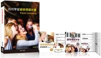 如何學習鋼琴彈唱伴奏(全新第二版):鋼琴彈唱伴奏影音教學套書(2書+2DVD)