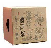 10' ZI TENG ROUND TEA (±357g x 7 pcs)