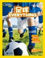 國家地理兒童百科:足球