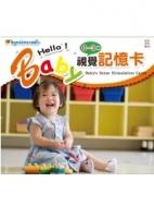 Baby's視覺記憶卡(附1片CD)