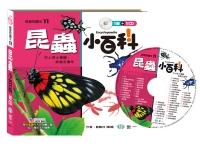 昆蟲小百科(附CD)