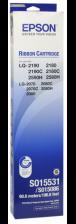 Ribbon - Epson LQ2170,2180,2190 | S015531/S015086(Genuine)