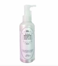 CHAMOS Acaci The Bright Hinijini Instant Whitening Cream Mask (Radiant Beautiful Glow)- 200ml