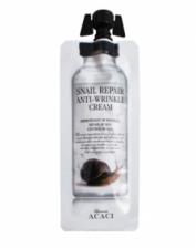 Chamos Acaci Snail Repair Anti Wrinkle Cream - 12ml TRAVEL PACK